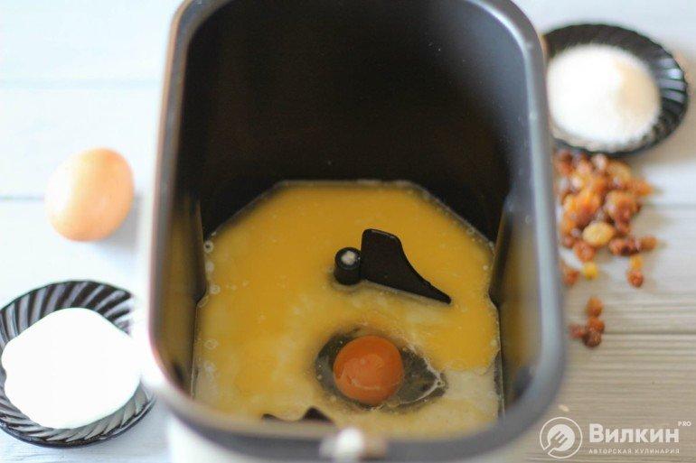 яйца в чаше