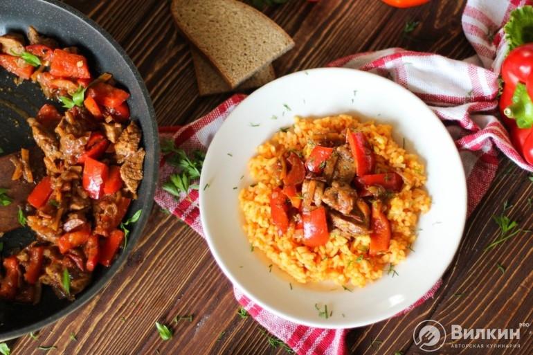 Рис с куркумой и курицей