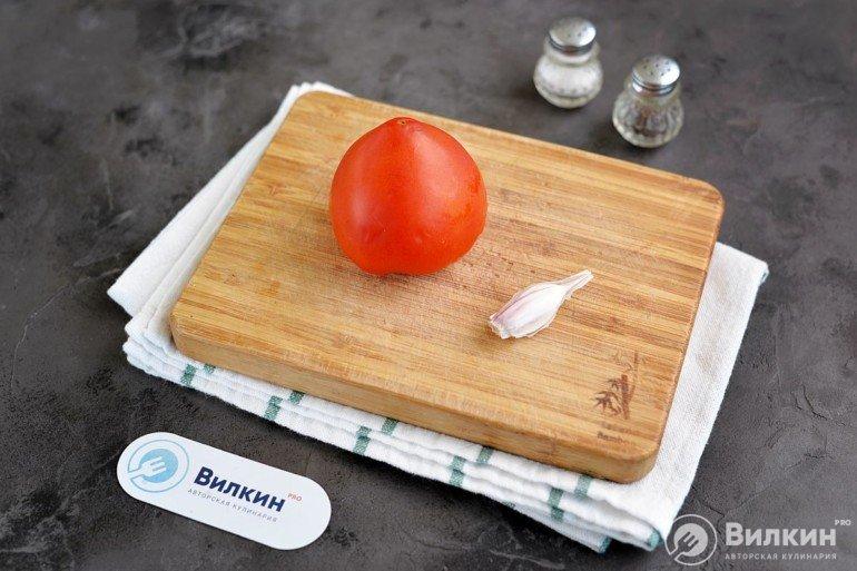 помидор и чеснок