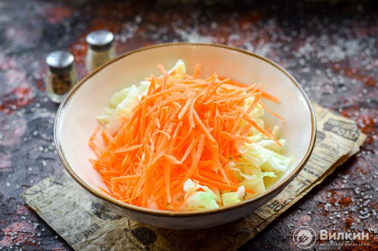 соединение морковки и капусты