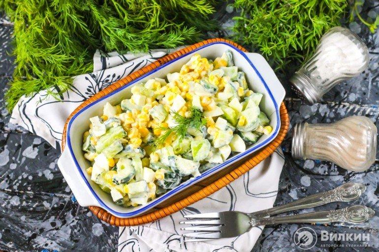 Салат из кукурузы, свежих огурцов и яиц