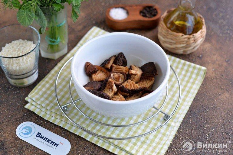 подготовка сухих грибов