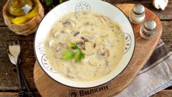 ароматный грибной соус