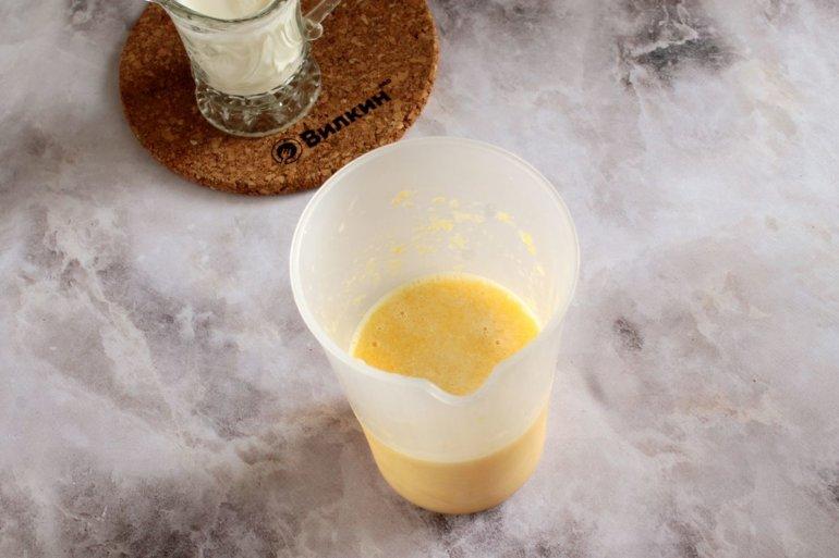 апельсиновое пюре