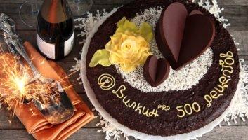 торт к первому юбилею сайта