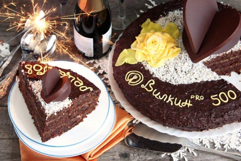 кусочек юбилейного торта
