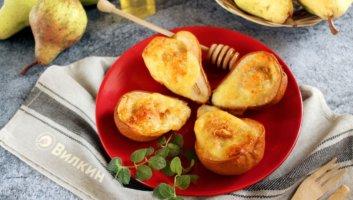 печеные груши с медом и сыром