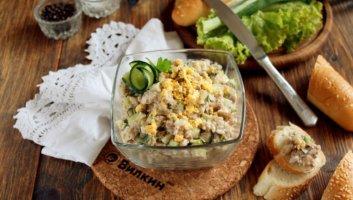 салат из сардины консервированной
