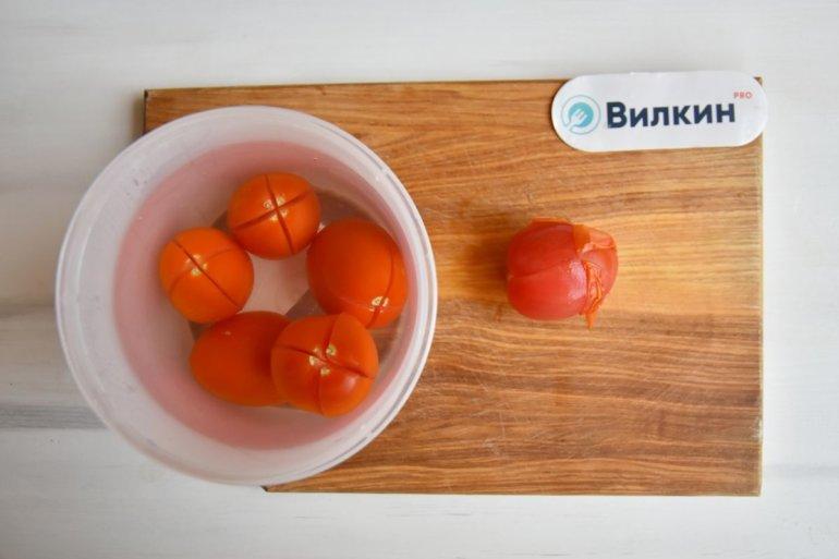 снятие кожицы с томатов