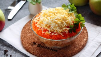 салат «Французский» с яблоком и морковью