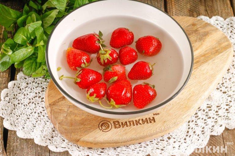 мытье ягод