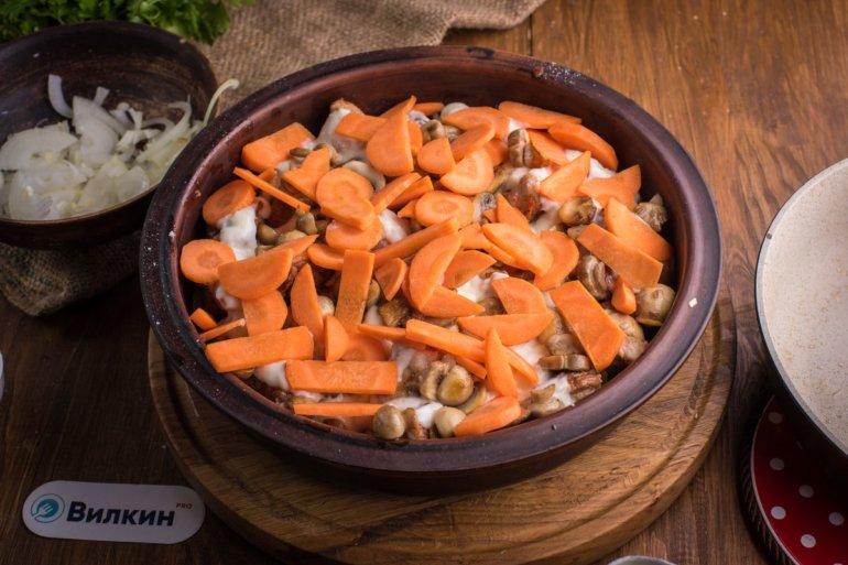 морковные кусочки