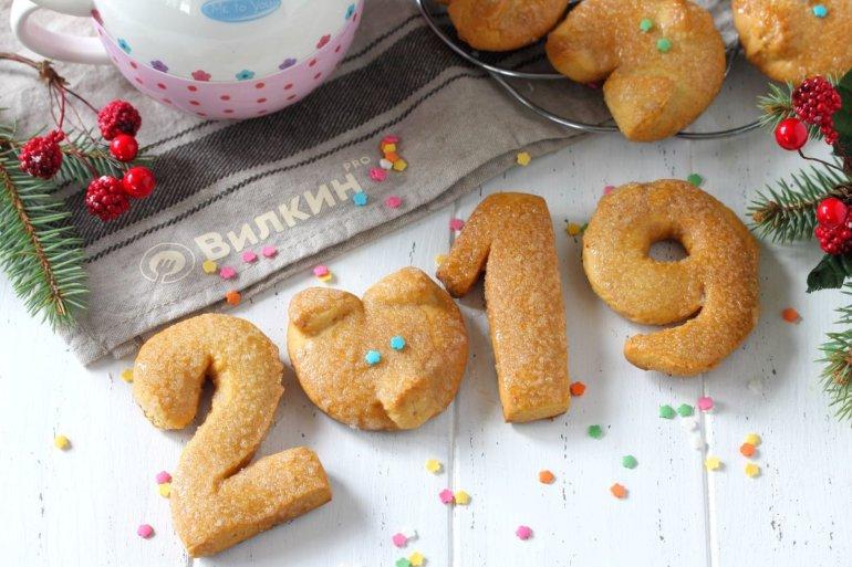 Новогодние пряники «Cвинки»