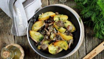 жареная картошка с опятами