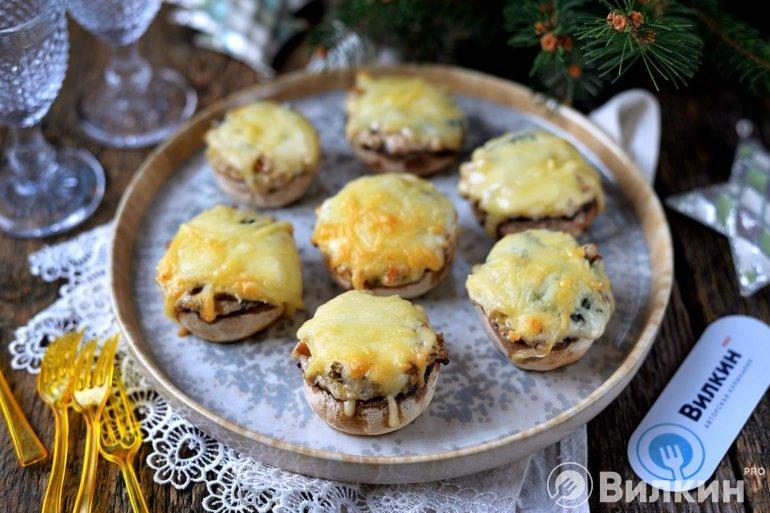 закуска из грибов с сыром