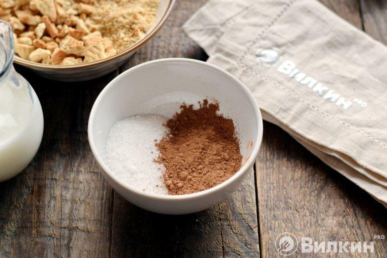 какао и сахар