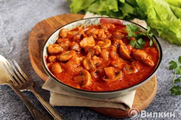 свинина с шампиньонами в томатном соусе