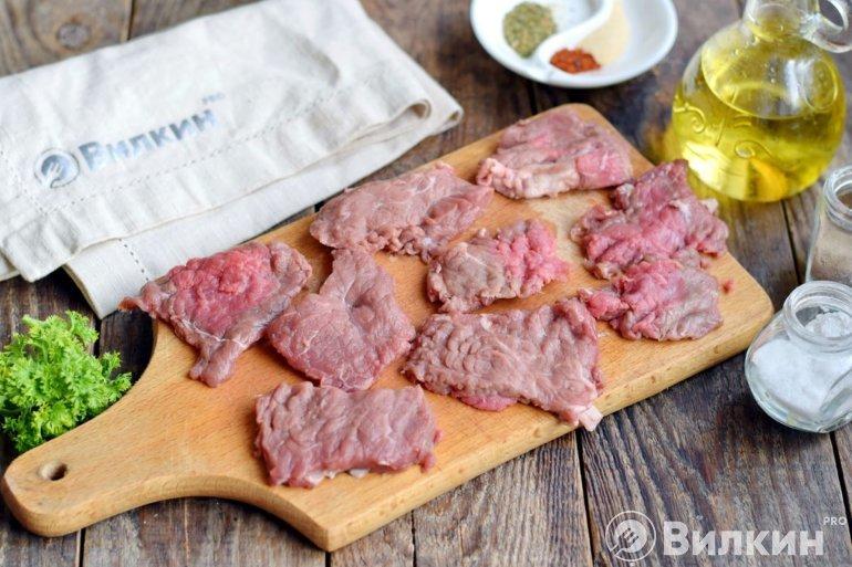Куски говядины