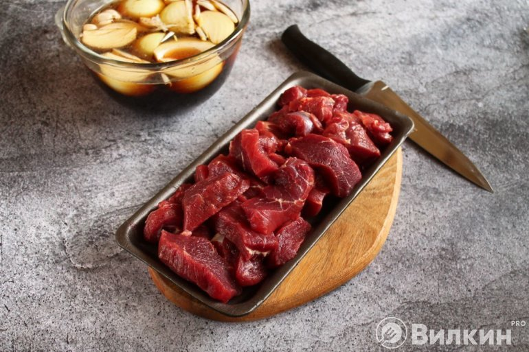 Куски мяса