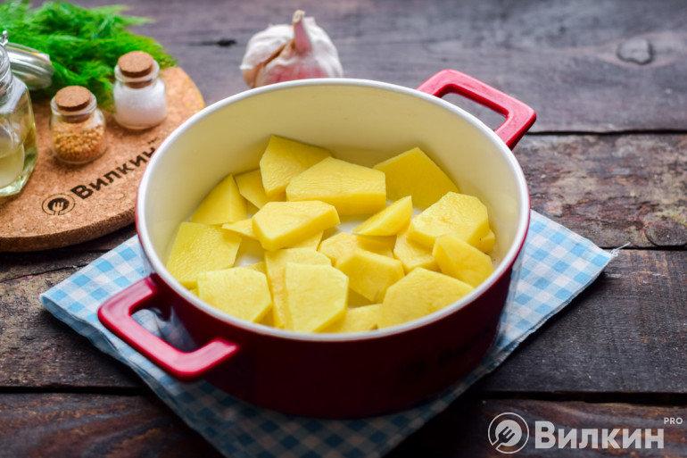 Картошка в форме