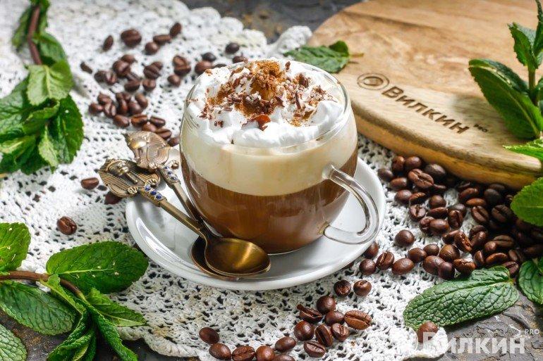 Кофе глясе