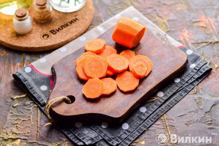 Кружочки моркови