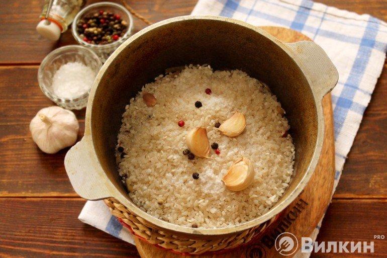 Рис и чеснок