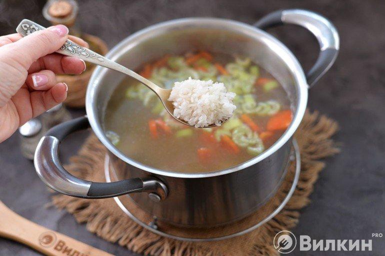 Закладка риса