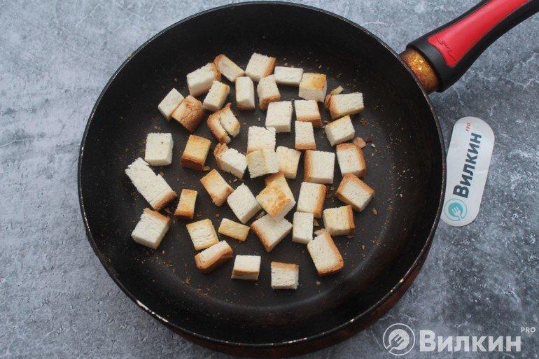 Обжарка хлебных кубиков