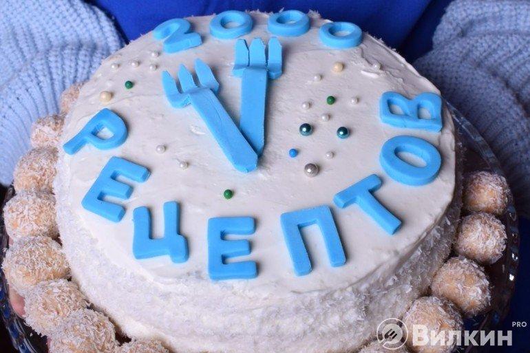 Юбилейный торт на сайте