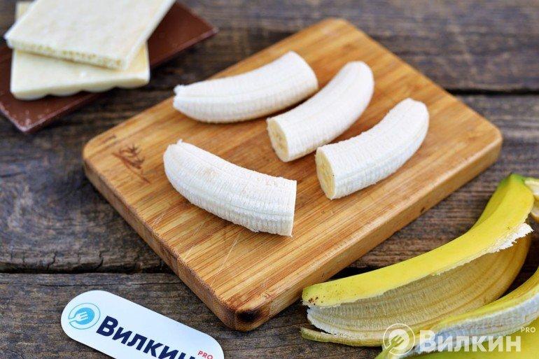 Нарезка бананов