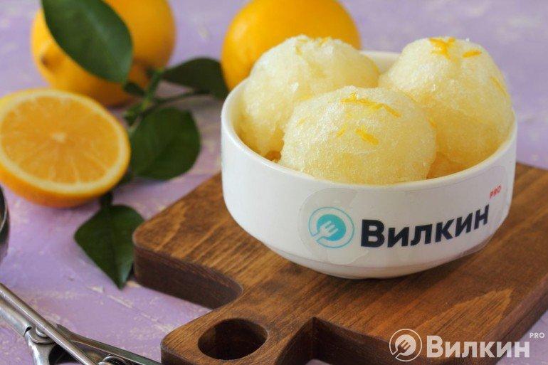 Лимонный сорбет в домашних условиях