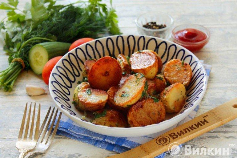 Румяная молодая картошка