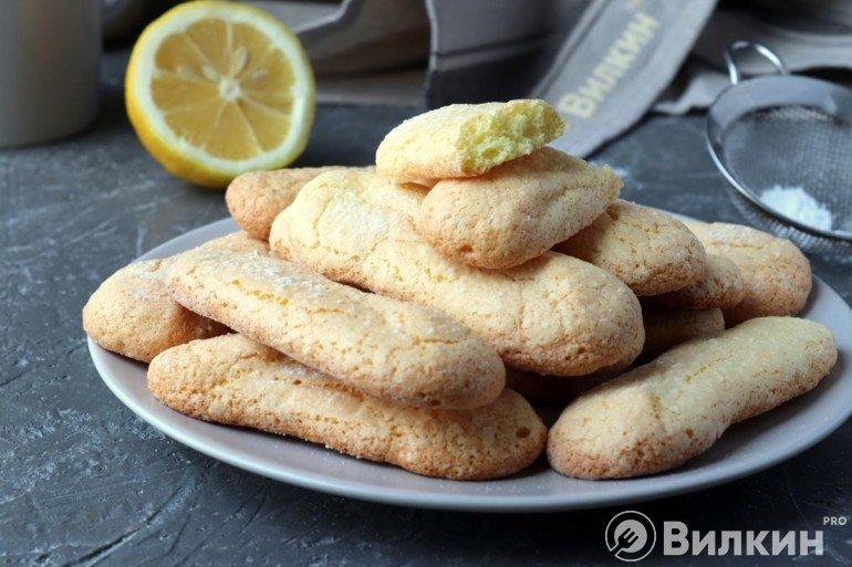 Печенье «Дамские пальчики» в домашних условиях