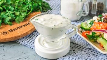 Йогуртовая заправка для салата