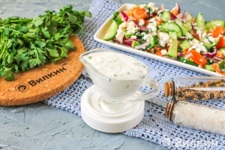 Йогуртовый соус для заправки салатов