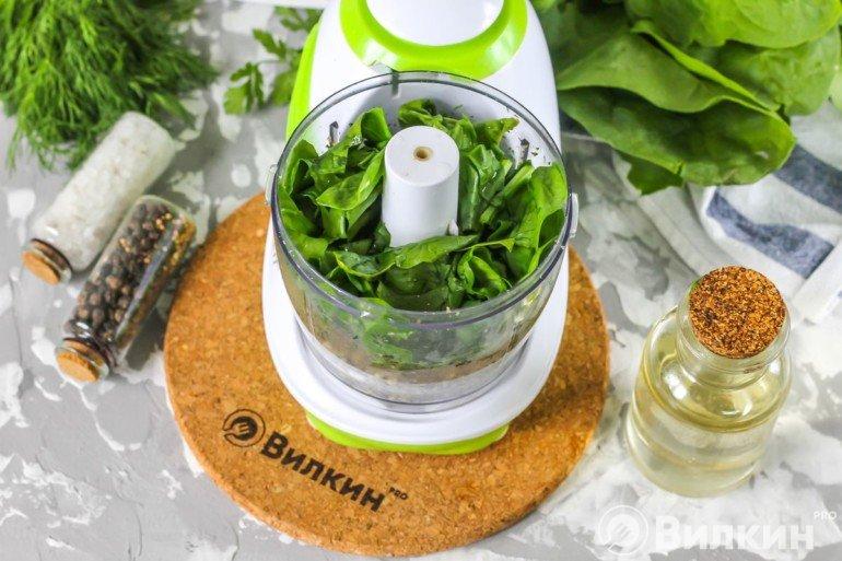 Измельчение листьев шпината