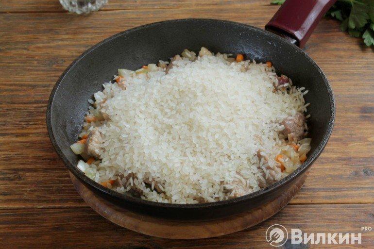 Засыпка риса