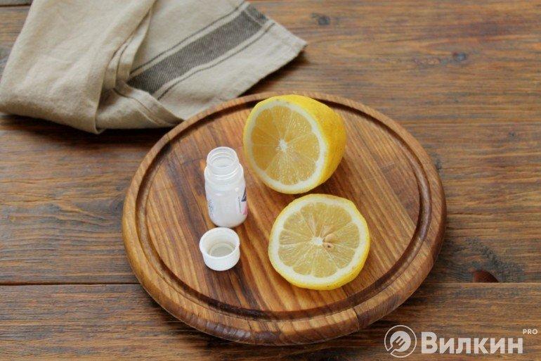 Лимон и закваска
