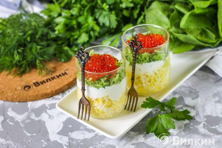 Салат-коктейль с красной икрой