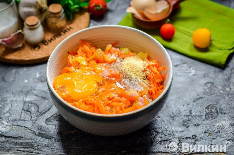 Пассерованные морковь с луком