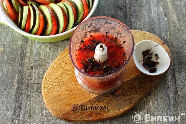Перебивка помидоров в блендере