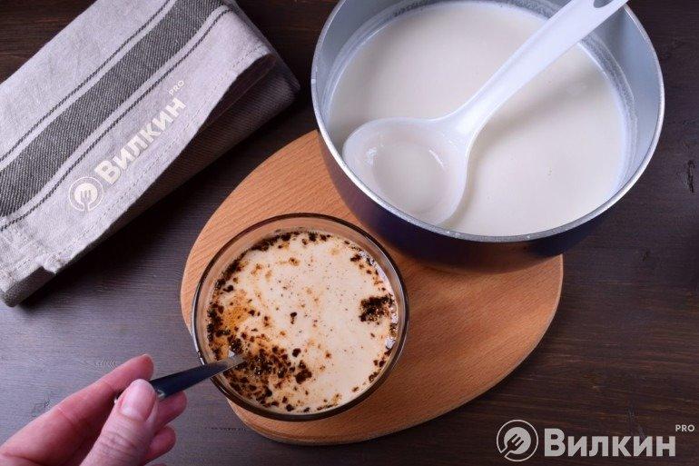 Разделение молочной смеси