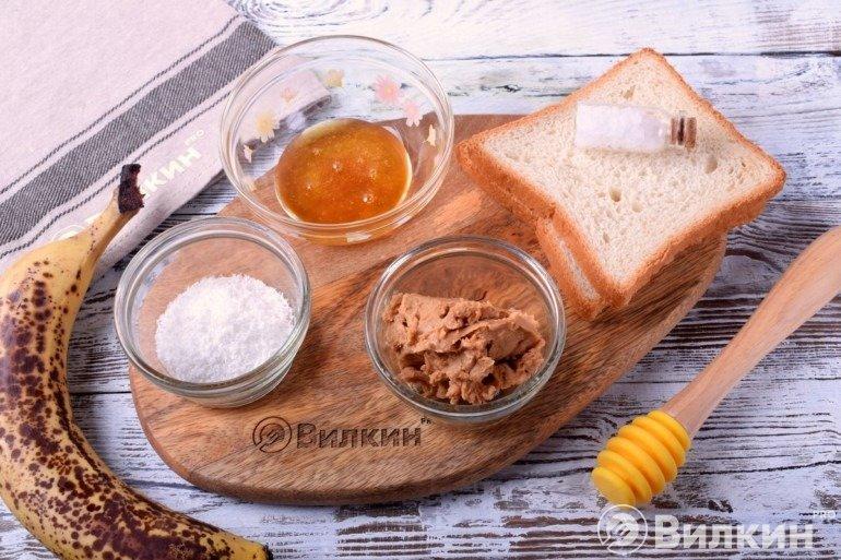 Ингредиенты для тостов