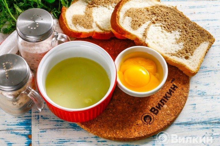Хлеб, белки и желтки