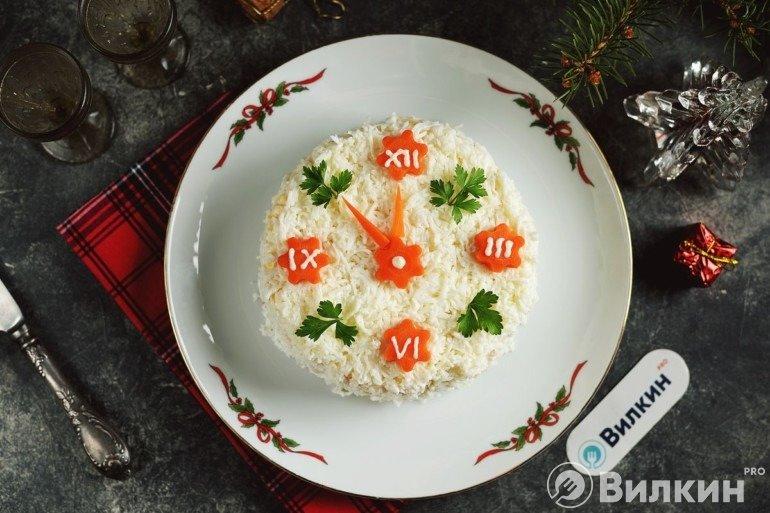 Салат «Часы» на Новый год