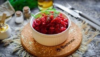 Салат из свеклы «Пальчики оближешь»