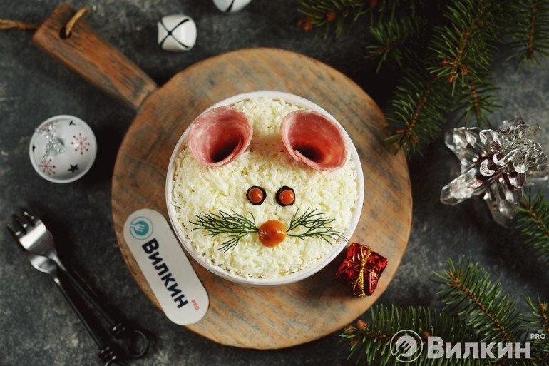 Новогодний салат «Мышка»