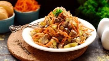 Салат с печенью и корейской морковью
