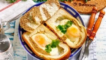 Завтрак за 3 минуты